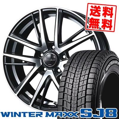 225/55R18 DUNLOP ダンロップ WINTER MAXX SJ8 ウインターマックス SJ8 EouroSport Shandry SE ユーロスポーツ シャンドリーSE スタッドレスタイヤホイール4本セット
