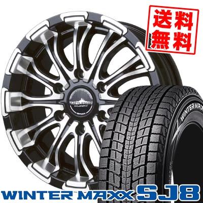 215/60R17 96Q DUNLOP ダンロップ WINTER MAXX SJ8 ウインターマックス SJ8 BADX LOXARNY BATTLESHIP バドックス ロクサーニ バトルシップ スタッドレスタイヤホイール4本セット