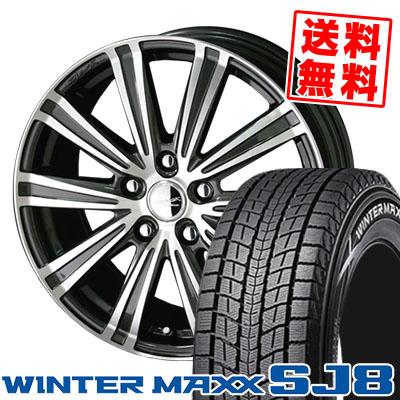 ウインターマックス SJ8 225/65R17 102Q スマック スパロー ナイトガンメタリック/ポリッシュ スタッドレスタイヤホイール 4本 セット