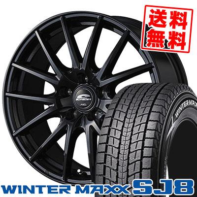 215/70R15 98Q DUNLOP ダンロップ WINTER MAXX SJ8 ウインターマックス SJ8 SCHNEIDER SQ27 シュナイダー SQ27 スタッドレスタイヤホイール4本セット