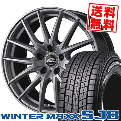 225/70R16 103Q DUNLOP ダンロップ WINTER MAXX SJ8 ウインターマックス SJ8 SCHNEIDER SQ27 シュナイダー SQ27 スタッドレスタイヤホイール4本セット