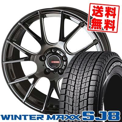 225/55R18 DUNLOP ダンロップ WINTER MAXX SJ8 ウインターマックス SJ8 CIRCLAR RM-7 サーキュラー RM-7 スタッドレスタイヤホイール4本セット