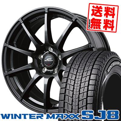 215/70R15 98Q DUNLOP ダンロップ WINTER MAXX SJ8 ウインターマックス SJ8 SCHNEDER StaG シュナイダー スタッグ スタッドレスタイヤホイール4本セット