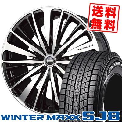 225/55R18 DUNLOP ダンロップ WINTER MAXX SJ8 ウインターマックス SJ8 BADX LOXARNY TARKUS バドックス ロクサーニ タルカス スタッドレスタイヤホイール4本セット