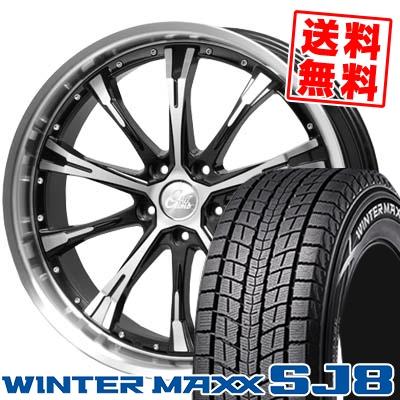 225/55R19 DUNLOP ダンロップ WINTER MAXX SJ8 ウインターマックス SJ8 Cliff Climb TC-02 クリフクライム TC02 スタッドレスタイヤホイール4本セット