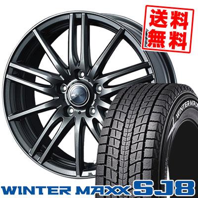 225/65R17 102Q DUNLOP ダンロップ WINTER MAXX SJ8 ウインターマックス SJ8 Zamik Tito ザミック ティート スタッドレスタイヤホイール4本セット