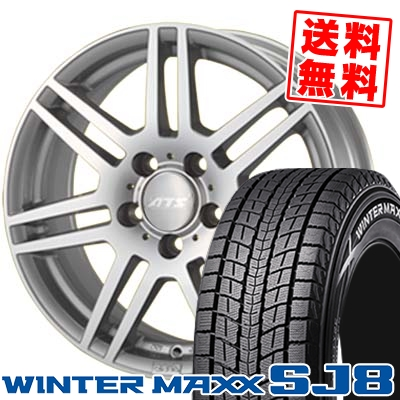 215/60R17 96Q DUNLOP ダンロップ WINTER MAXX SJ8 ウインターマックス SJ8 ATS TWIN ATS ツイン スタッドレスタイヤホイール4本セット
