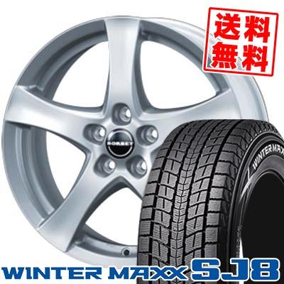 235/60R18 107Q XL DUNLOP ダンロップ WINTER MAXX SJ8 ウインターマックス SJ8 BORBET typeF ボルベット タイプF スタッドレスタイヤホイール4本セット
