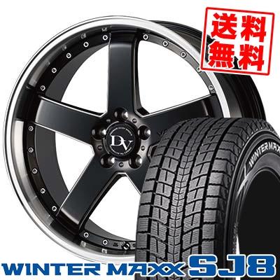 225/55R18 DUNLOP ダンロップ WINTER MAXX SJ8 ウインターマックス SJ8 DIAVOLETTO VALENTINA ディアヴォレット ヴァレンティーナ スタッドレスタイヤホイール4本セット