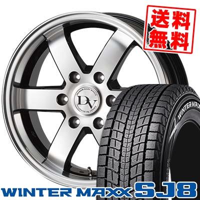 195/80R15 DUNLOP ダンロップ WINTER MAXX SJ8 ウインターマックス SJ8 DIAVOLETTO VALERIO ディアヴォレット ヴァレリ スタッドレスタイヤホイール4本セット