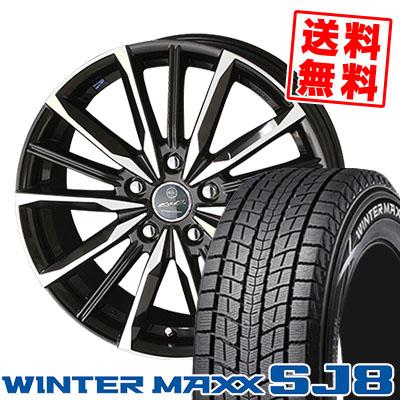 215/70R16 100Q DUNLOP ダンロップ WINTER MAXX SJ8 ウインターマックス SJ8 SMACK PRIME SERIES VALKYRIE スマック プライムシリーズ ヴァルキリー スタッドレスタイヤホイール4本セット