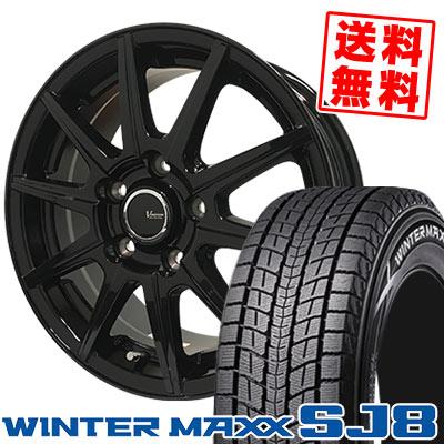 225/60R18 100Q DUNLOP ダンロップ WINTER MAXX SJ8 ウインターマックス SJ8 V-EMOTION BR10 Vエモーション BR10 スタッドレスタイヤホイール4本セット