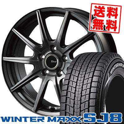 225/60R18 100Q DUNLOP ダンロップ WINTER MAXX SJ8 ウインターマックス SJ8 V-EMOTION GS10 Vエモーション GS10 スタッドレスタイヤホイール4本セット