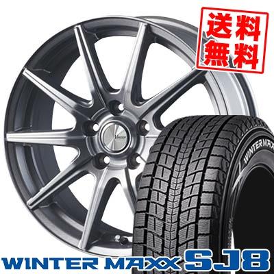 215/70R15 98Q DUNLOP ダンロップ WINTER MAXX SJ8 ウインターマックス SJ8 V-EMOTION SR10 Vエモーション SR10 スタッドレスタイヤホイール4本セット
