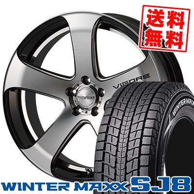 225/55R19 DUNLOP ダンロップ WINTER MAXX SJ8 ウインターマックス SJ8 VENERDi VIGORE ヴェネルディ ヴィゴーレ スタッドレスタイヤホイール4本セット