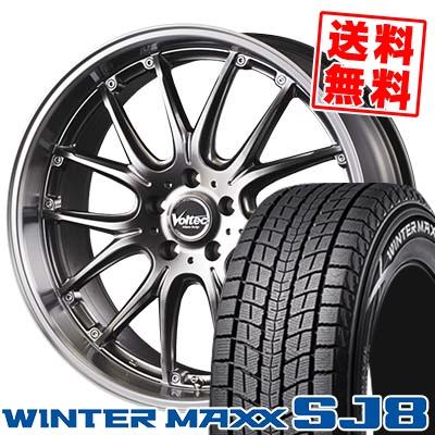 235/55R20 DUNLOP ダンロップ WINTER MAXX SJ8 ウインターマックス SJ8 VOLTEC HYPER MS SPECIAL ボルテック ハイパーMS スペシャル スタッドレスタイヤホイール4本セット