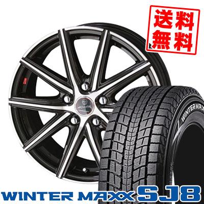 215/70R15 98Q DUNLOP ダンロップ WINTER MAXX SJ8 ウインターマックス SJ8 SMACK PRIME SERIES VANISH スマック プライムシリーズ ヴァニッシュ スタッドレスタイヤホイール4本セット