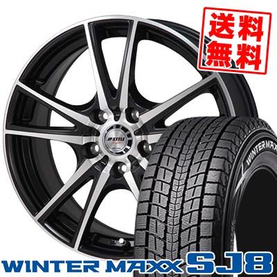 215/70R16 DUNLOP ダンロップ WINTER MAXX SJ8 ウインターマックス SJ8 JP STYLE Vogel JPスタイル ヴォーゲル スタッドレスタイヤホイール4本セット