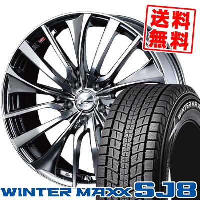 本店は 225/55R19 DUNLOP ダンロップ WINTER MAXX SJ8 ウインターマックス SJ8 weds LEONIS VT ウエッズ レオニス VT スタッドレスタイヤホイール4本セット, 知育玩具の毎日元気 d2f0085d