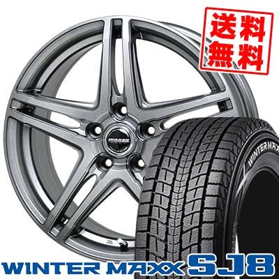 225/65R17 102Q DUNLOP ダンロップ WINTER MAXX SJ8 ウインターマックス SJ8 WAREN W04 ヴァーレン W04 スタッドレスタイヤホイール4本セット