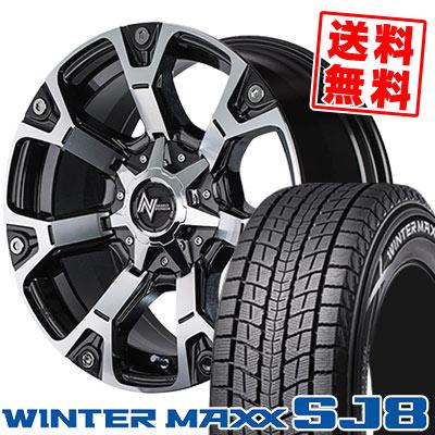 215/65R16 98Q DUNLOP ダンロップ WINTER MAXX SJ8 ウインターマックス SJ8 NITRO POWER WARHEAD ナイトロパワー ウォーヘッド スタッドレスタイヤホイール4本セット for 200系ハイエース