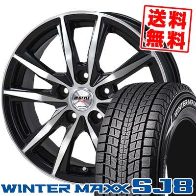 225/70R16 DUNLOP ダンロップ WINTER MAXX SJ8 ウインターマックス SJ8 JP STYLE WOLX JPスタイル ヴォルクス スタッドレスタイヤホイール4本セット