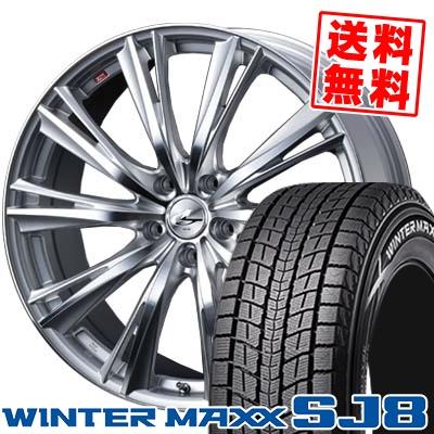 205/70R15 DUNLOP ダンロップ WINTER MAXX SJ8 ウインターマックス SJ8 weds LEONIS WX ウエッズ レオニス WX スタッドレスタイヤホイール4本セット
