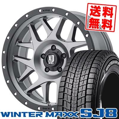流行に  215 XD127/65R16 DUNLOP ダンロップ WINTER MAXX SJ8 ウインターマックス SJ8 XD127 ブリー KMC XD127 BULLY KMC XD127 ブリー スタッドレスタイヤホイール4本セット【取付対象】, sandy style:95ba37f2 --- ragnarok-spacevikings.pl