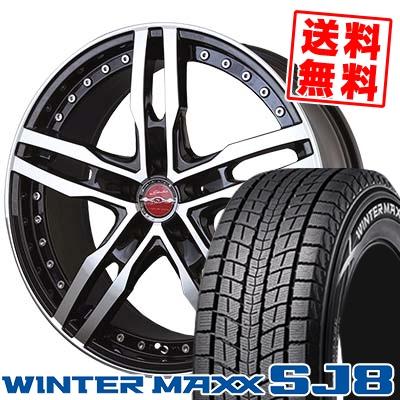 225/55R19 DUNLOP ダンロップ WINTER MAXX SJ8 ウインターマックス SJ8 SHALLEN XF-55 monoblock シャレン XF-55 モノブロック スタッドレスタイヤホイール4本セット