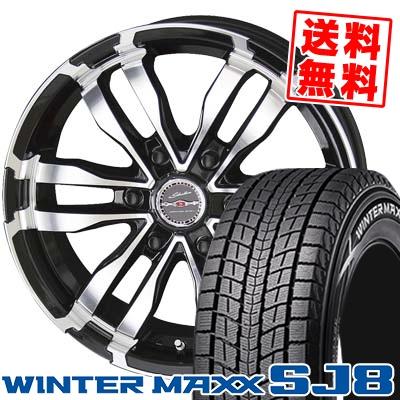 215/65R16 DUNLOP ダンロップ WINTER MAXX SJ8 ウインターマックス SJ8 SHALLEN XF-65 arks シャレン XF65 アークス スタッドレスタイヤホイール4本セット