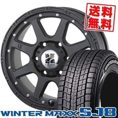 215/60R17 96Q DUNLOP ダンロップ WINTER MAXX SJ8 ウインターマックス SJ8 XTREME-J エクストリーム ジェイ スタッドレスタイヤホイール4本セット