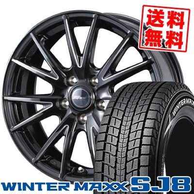 225/70R16 DUNLOP ダンロップ WINTER MAXX SJ8 ウインターマックス SJ8 weds RIZLEY ZEFICE X ウェッズ ライツレー ゼファイス エックス スタッドレスタイヤホイール4本セット