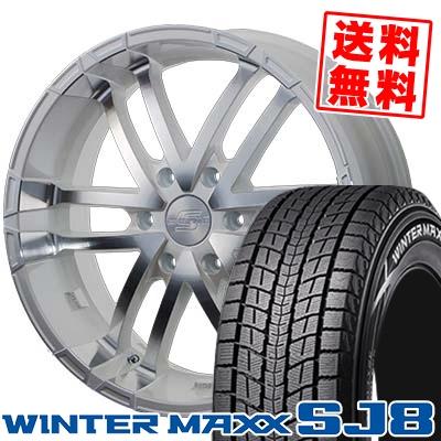 215/65R16 DUNLOP ダンロップ WINTER MAXX SJ8 ウインターマックス SJ8 ZERO BREAK S ゼロブレイク エス スタッドレスタイヤホイール4本セット