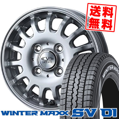 145/80R12 DUNLOP ダンロップ WINTER MAXX SV01 ウインターマックス SV01 VICENTE-04CA ヴィセンテ04 CA スタッドレスタイヤホイール4本セット
