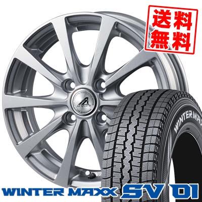 155R12 8PR DUNLOP ダンロップ WINTER MAXX SV01 ウインターマックス SV01 AZ SPORTS EX10 AZスポーツ EX10 スタッドレスタイヤホイール4本セット