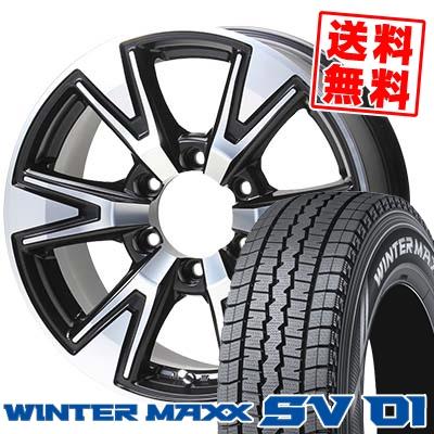 195/80R15 DUNLOP ダンロップ WINTER MAXX SV01 ウインターマックス SV01 BARE ROCK DD ベアロック DD スタッドレスタイヤホイール4本セット