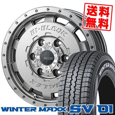 195/80R15 107/105L DUNLOP ダンロップ WINTER MAXX SV01 ウインターマックス SV01 HI BLOCK BALEX-SV ハイブロック バレックスSV スタッドレスタイヤホイール4本セット【取付対象】