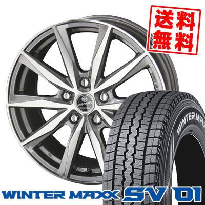 215/70R15 DUNLOP ダンロップ WINTER MAXX SV01 ウインターマックス SV01 SMACK BASALT スマック バサルト スタッドレスタイヤホイール4本セット