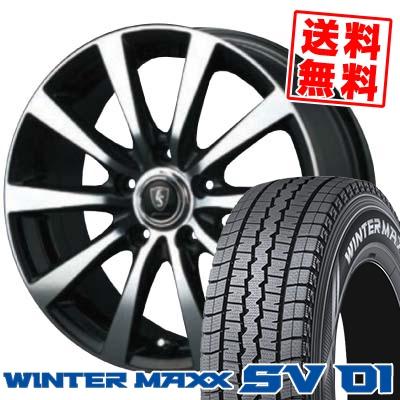 195/70R15 DUNLOP ダンロップ WINTER MAXX SV01 ウインターマックス SV01 EuroSpeed BL10 ユーロスピード BL10 スタッドレスタイヤホイール4本セット