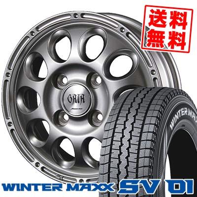 145R12 8PR DUNLOP ダンロップ WINTER MAXX SV01 ウインターマックス SV01 GAIA BRIG ガイア ブリッグ スタッドレスタイヤホイール4本セット