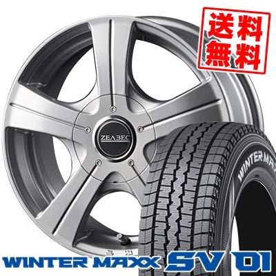 165/80R14 91/90N DUNLOP ダンロップ WINTER MAXX SV01 ウインターマックス SV01 ZEABEC BT-5 ジーベック BT-5 スタッドレスタイヤホイール4本セット