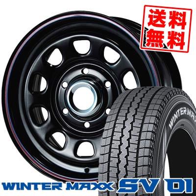 195/80R15 DUNLOP ダンロップ WINTER MAXX SV01 ウインターマックス SV01 DAYTONA SS デイトナ SS スタッドレスタイヤホイール4本セット