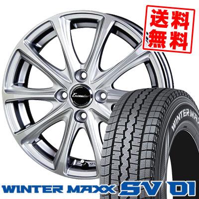 165/80R14 91/90N DUNLOP ダンロップ WINTER MAXX SV01 ウインターマックス SV01 Exceeder E04 エクシーダー E04 スタッドレスタイヤホイール4本セット