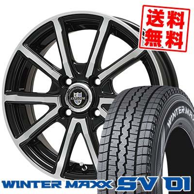 175R14 6PR DUNLOP ダンロップ WINTER MAXX SV01 ウインターマックス SV01 EXPLODE-BPV エクスプラウド BPV スタッドレスタイヤホイール4本セット