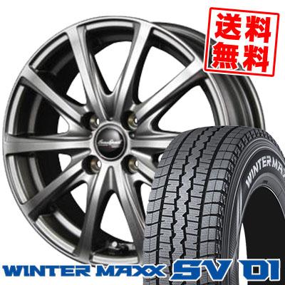 155R12 8PR DUNLOP ダンロップ WINTER MAXX SV01 ウインターマックス SV01 EuroSpeed V25 ユーロスピード V25 スタッドレスタイヤホイール4本セット