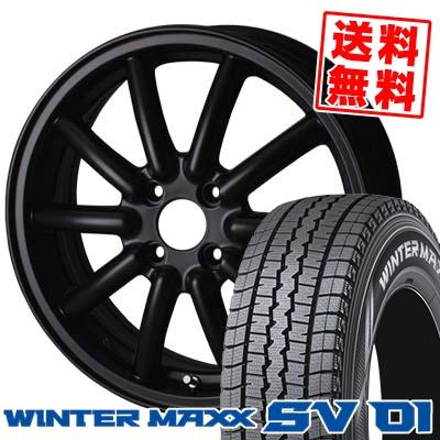 175R14 8PR DUNLOP ダンロップ WINTER MAXX SV01 ウインターマックス SV01 ALGERNON Fenice RX1 アルジェノン フェニーチェ RX1 スタッドレスタイヤホイール4本セット