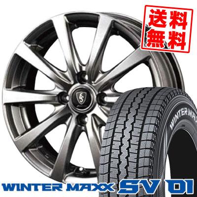 155R12 8PR DUNLOP ダンロップ WINTER MAXX SV01 ウインターマックス SV01 Euro Speed G10 ユーロスピード G10 スタッドレスタイヤホイール4本セット