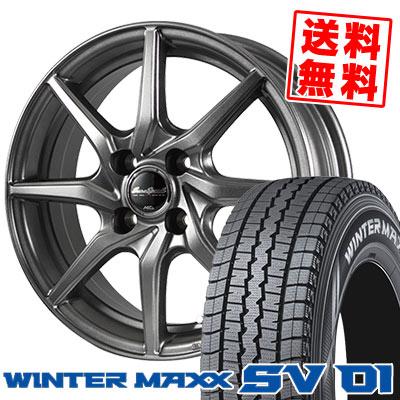 165R14 6PR DUNLOP ダンロップ WINTER MAXX SV01 ウインターマックス SV01 EuroSpeed G810 ユーロスピード G810 スタッドレスタイヤホイール4本セット