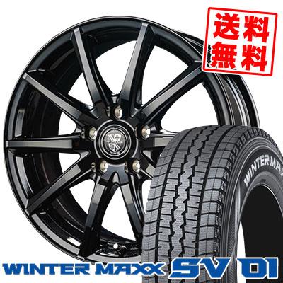 205/70R15 104/102L DUNLOP ダンロップ WINTER MAXX SV01 ウインターマックス SV01 TRG-GB10 TRG GB10 スタッドレスタイヤホイール4本セット