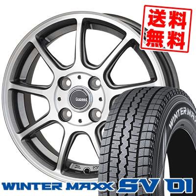 165/80R14 DUNLOP ダンロップ WINTER MAXX SV01 ウインターマックス SV01 G.Speed P-01 Gスピード P-01 スタッドレスタイヤホイール4本セット